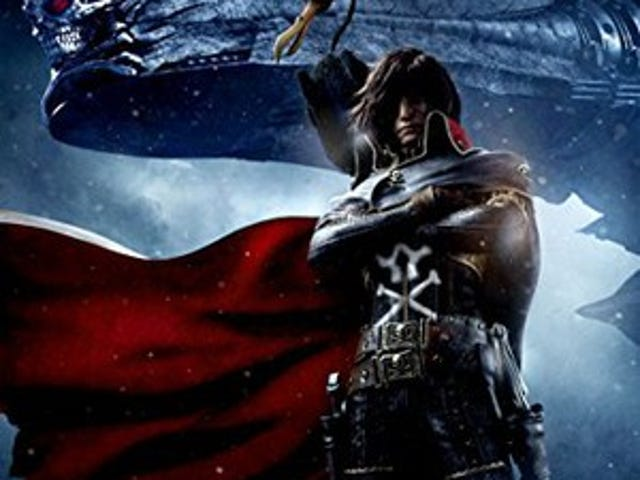 The Captain Harlock CG Film will premier in March in USA.