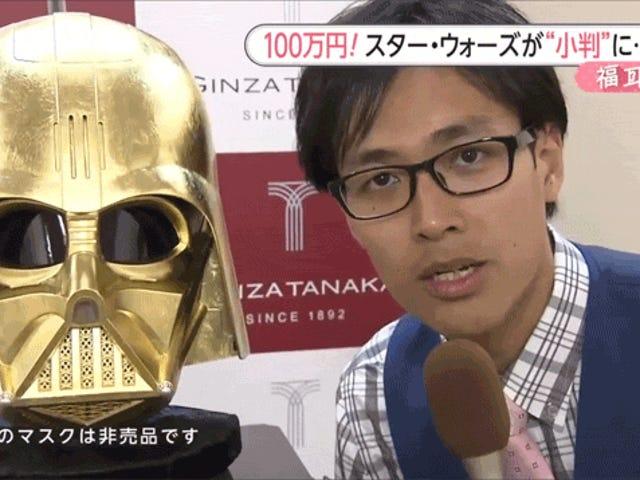 Kultainen Darth Vaderin kypärä Olet aina halunnut