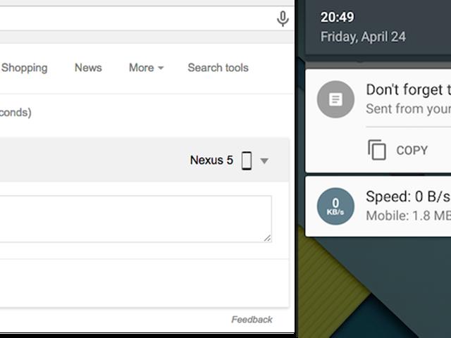 Google ya permite enviarte recordatorios desde el PC a tu móvil Android