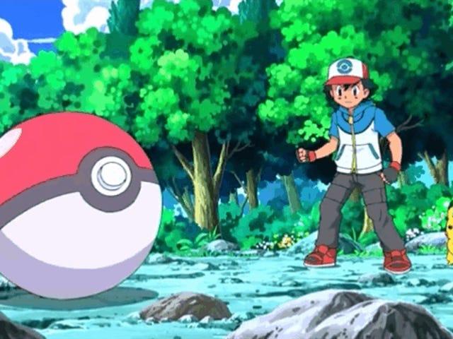 결코 죽지 않을 <i>Pokémon</i> 미신