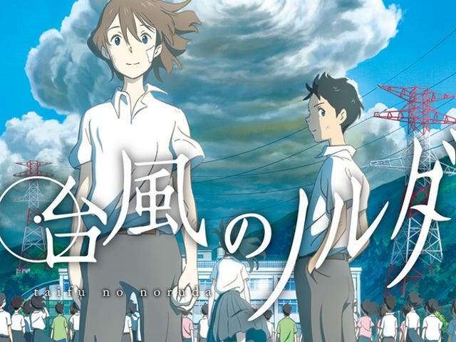 This is the New trailer for the Taifu no Noruda Movie