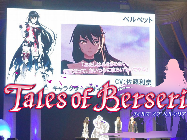 Bandai Namco Reveals Tales Of Berseria And Its Lone Female Protagonist