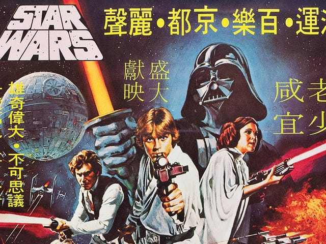 The Original <i>Star Wars </i>Is Finally Getting Shown In A Chinese Theater