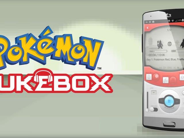 새로운 <i>Pokemon</i> 안드로이드 애플 리케이션은 Microtransaction 악몽이다