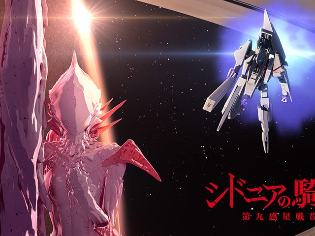 Knights of Sidonia: Battle for Planet 9 Now on Netflix (Update)
