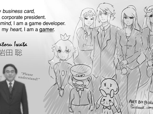 Un hommage: M. Iwata, Le prodige méconnu