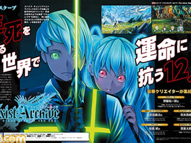 Exist Archive Announced For PSVita and PS4