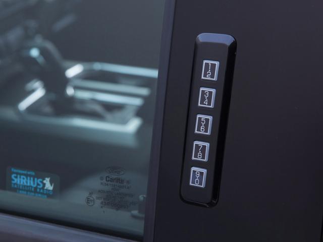 Perché il sistema di ingresso tastiera di Ford è segretamente la cosa migliore di sempre