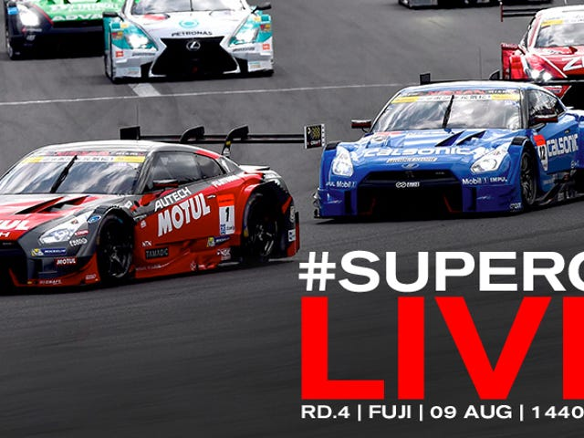 Can't Sleep? Watch Some Super GT Racing Live, Right Here, Right Now