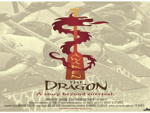 Documentary:  Awaken The Dragon
