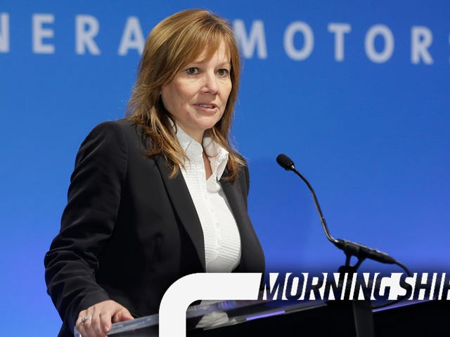 Γιατί οι υπάλληλοι της GM αποφεύγουν τη δίωξη κατά του ελαττώματος του διακόπτη ανάφλεξης