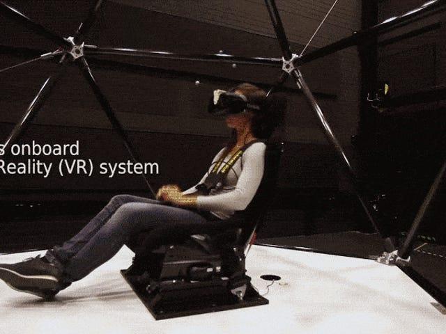 무서운 VR 시뮬레이터가 있습니다.