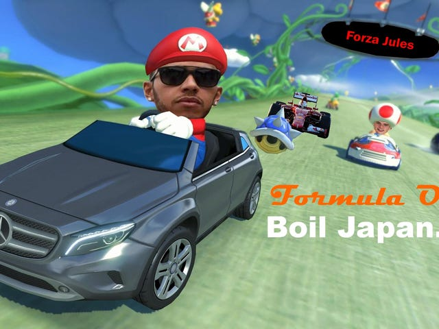 Formula Oppo: The Boil Japan. GP. of The Arcade