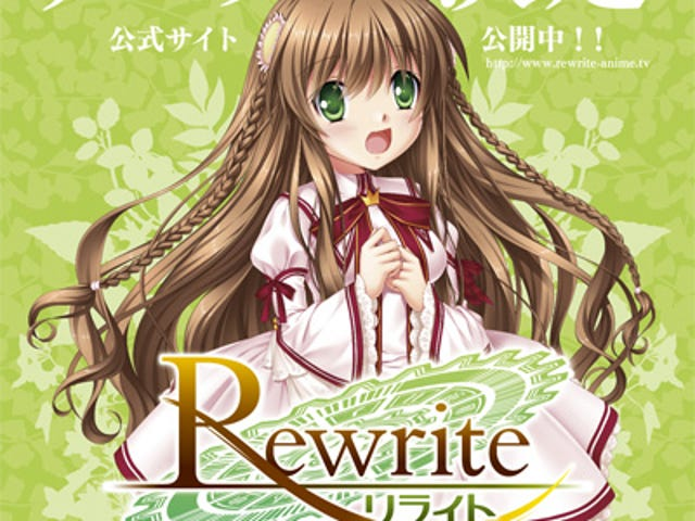 Rewrite Anime Adaption announced