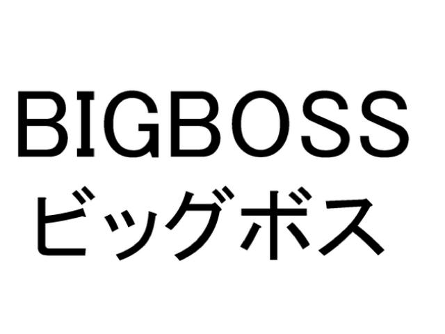 Kuulostaa Konami voisi tehdä Metal Gear Solid ... pachinko