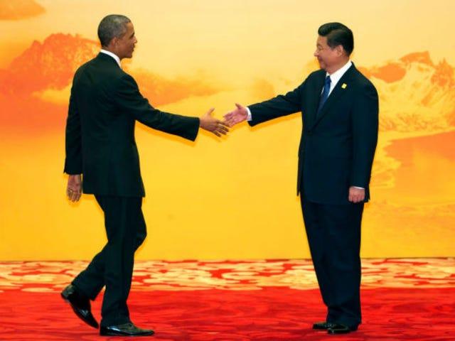 Έκθεση: Η Κίνα συνέλαβε τους χάκερ γιατί οι ΗΠΑ ρώτησαν