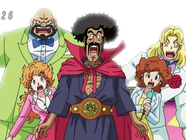 看起来撒旦先生将在<i>Dragon Ball</i>超级赛亚人