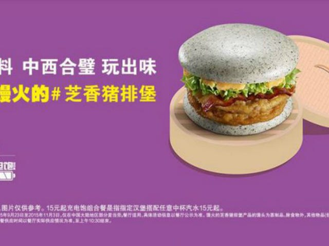Calm the Hell Down About That Gray McDonald's Burger Bun