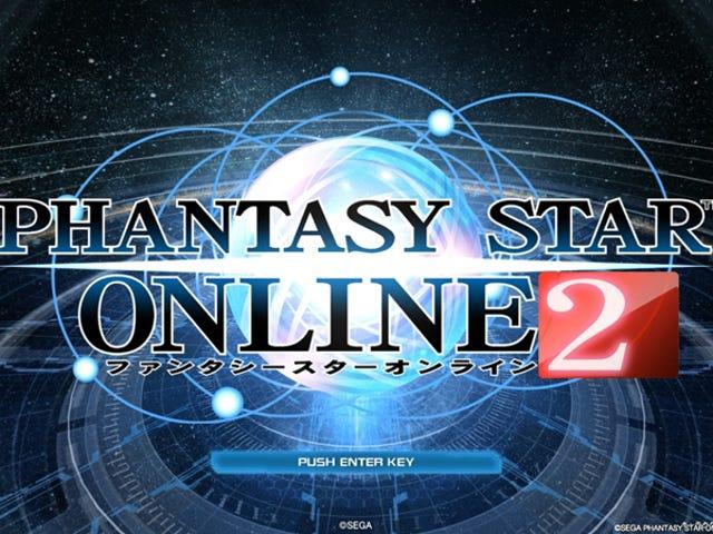 <i>Phantasy Star Online 2</i> λέει να μην κατασκευάσει Nukes