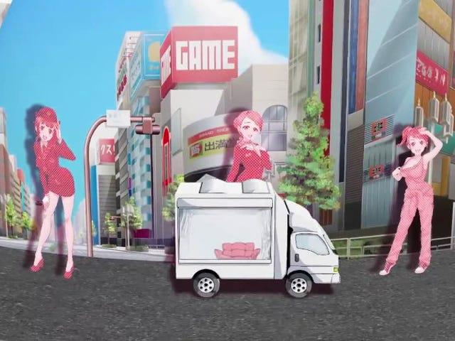 รถบรรทุกที่น่าอับอายมากที่สุดในญี่ปุ่นที่นำแสดงโดยเกมเบราเซอร์ใหม่