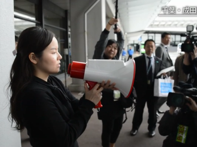 Magical Megaphone Instantly Translates Into Three Different Languages