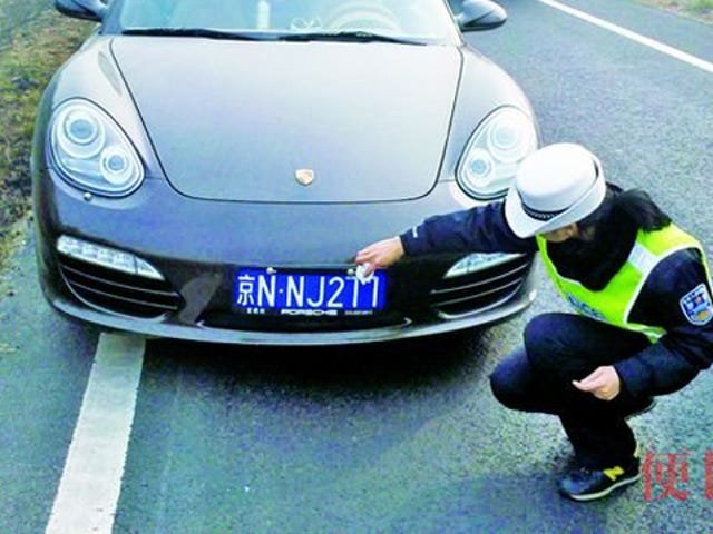 Chinese Porsche Driver Punished After Altering License Plate With Toothpaste