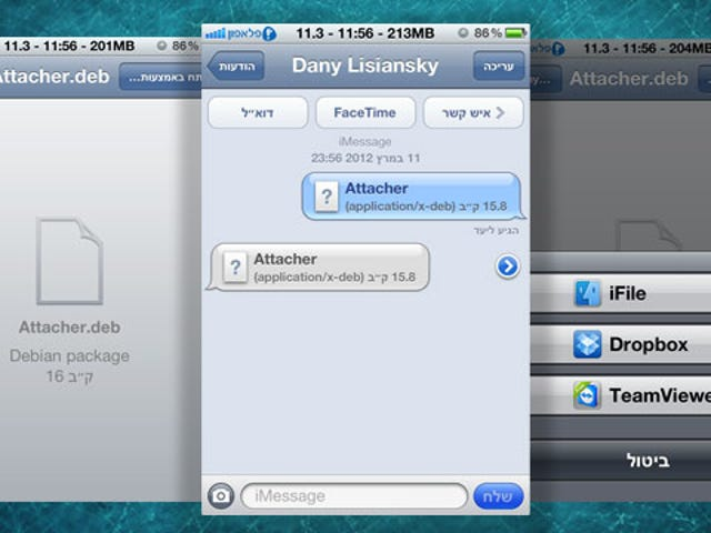Attacher Quickly Sends Any File Type with iMessages