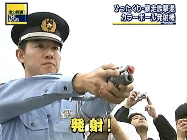Beware, Criminals: Japanese Police Now Equipped With Chintzy, Inaccurate Paintball Guns