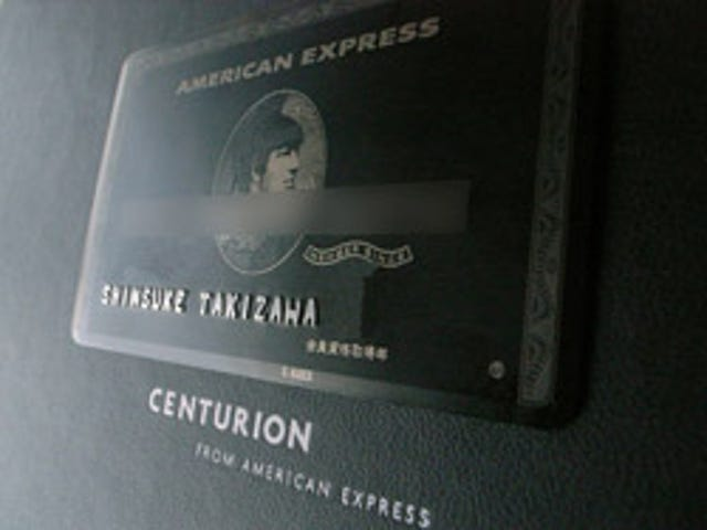 American Express Honoring Price Protection For iPhones