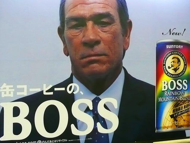 Den här mannen älskar Japan. Hans namn är Tommy Lee Jones.