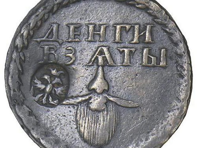 """Behold a """"beard tax"""" token from the beard-hating days of Imperial Russia"""