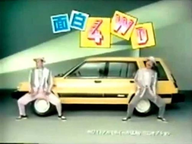 Slapstick Japanese Duo Pays Homage To '86 Toyota Tercel 4WD, We Think