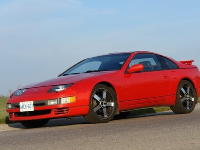A Serious 1994 300ZX Requests $21,000