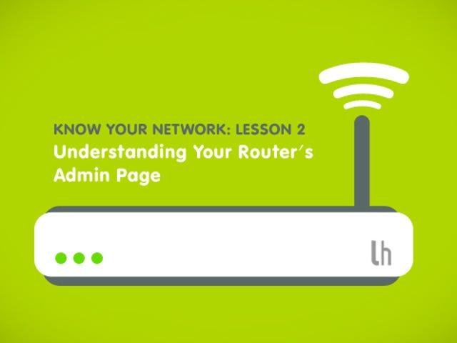 ネットワークを知る、レッスン2:ルーターの管理ページを理解する