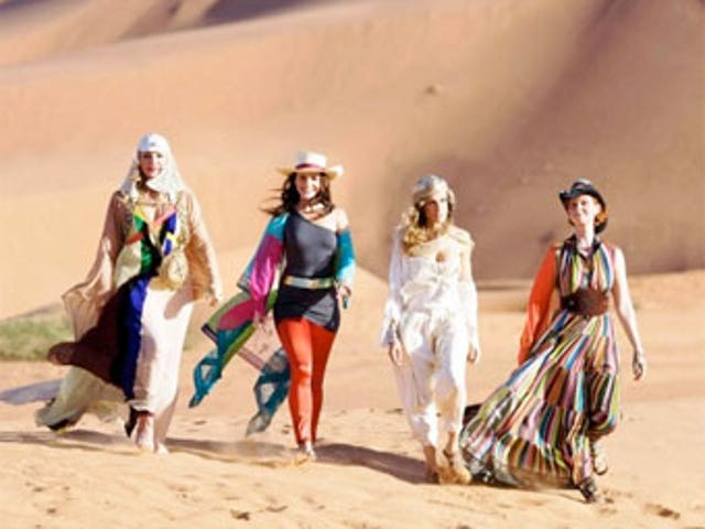 The Lobby For Abu Dhabi: An Essay By Carrie Bradshaw