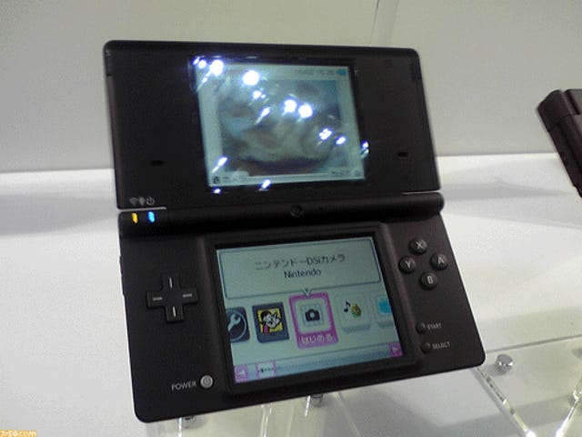 Nintendo DSi Will Come Loaded With Extra RAM