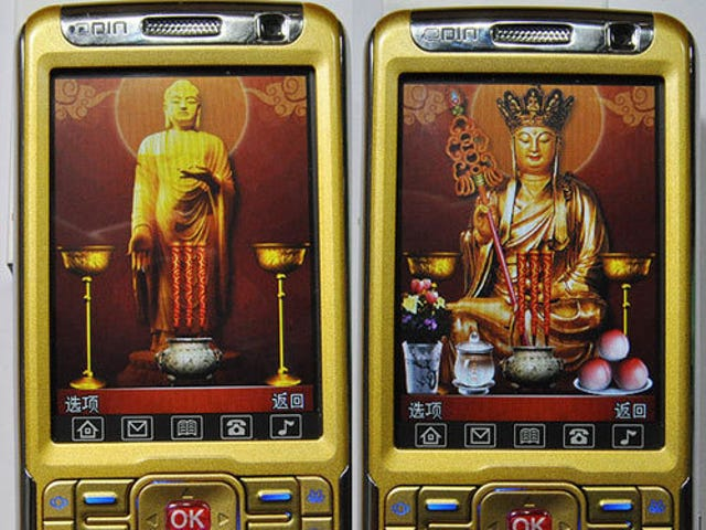 Chinese Buddha Phone Provides On-the-Go Nirvana