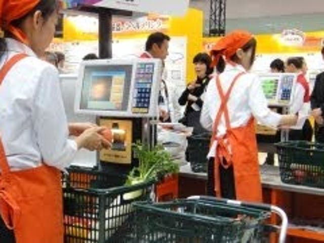 Future Supermarket Checkouts Could Recognize the Food, Not the Barcode