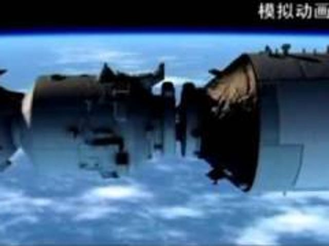 "Chinese space program video inexplicably uses ""America The Beautiful"" as its soundtrack"
