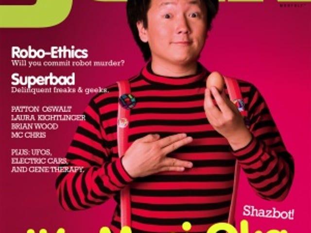 Heroes  Star Hiro Nakamura Named OLPC Ambassador