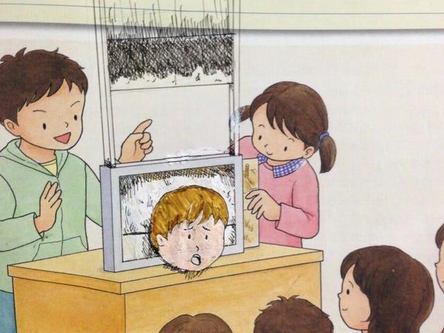 Silly Doodles Tee koulukirjoja hauskaa