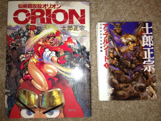 Some of [Masamune] Shirow's mangas