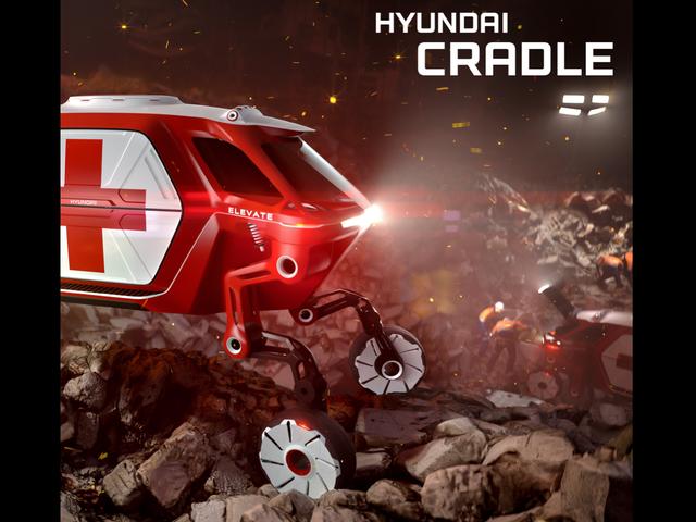 Le «concept de voiture à pied» à quatre pattes de Hyundai est véritablement l'affaire des cauchemars
