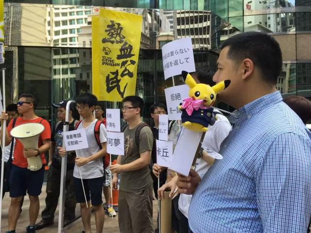 Οι οπαδοί των <i>Pokémon</i> Χονγκ Κονγκ διαμαρτύρονται για την αλλαγή ονόματος του Pikachu