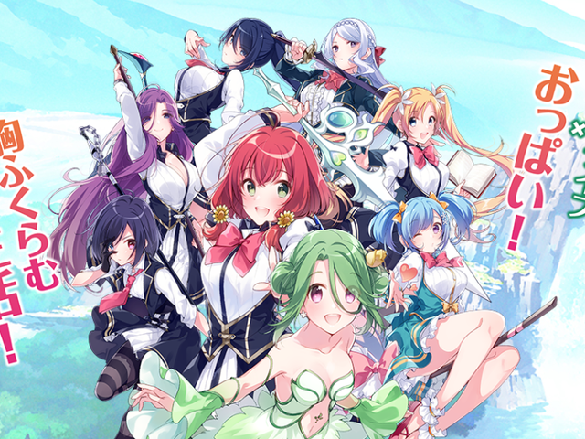 <i>Omega Labyrinth Life</i> Toned Down For PS4, But Not For Nintendo Switch