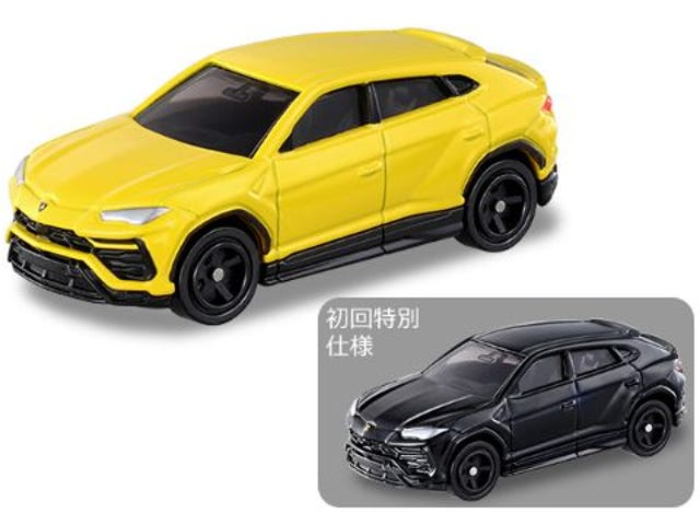 New Tomica for February 2019