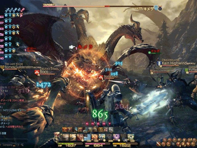 <i>Dragon's Dogma Online</i> <i>Final Fantasy XIV </i> 처럼 보이는 이유