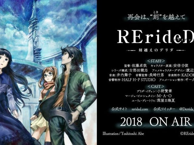 Enjoy the newest promo of RErideD anime
