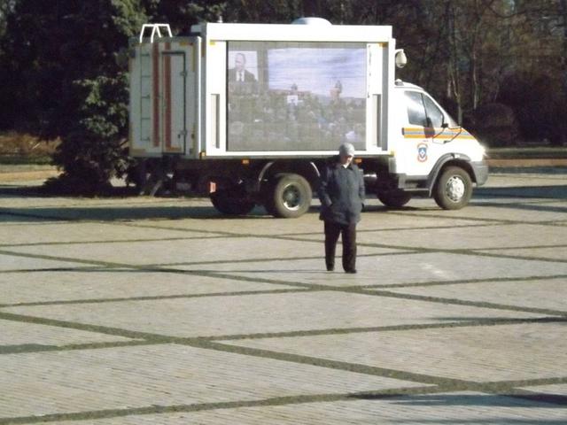 Láthatatlan légió Ukrajnában?