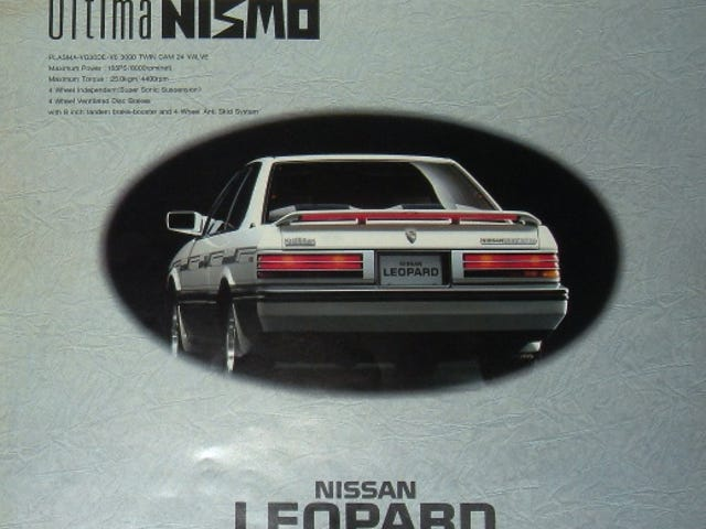 Tuner car you probably haven't heard of, NISMO Ultima Leopard